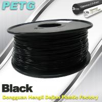 Best 1.75mm / 3.0 mm Temperature Resistance  PETG Black Filament  1.0KG / Roll wholesale