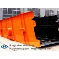 China china top supplier circular vibrating screen price on sale