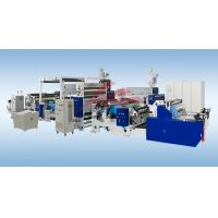 China LY-BDPC Semi-automatic Double Side Paper Cup Extrusion Machine on sale