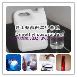 Best Dimethyl Isosorbide, CAS 5306-85-4 wholesale
