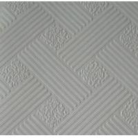 China Morden Design Pvc Gypsum Ceiling Board on sale