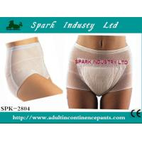 Cheap Disposable Mesh Incontinence Pants Stretch Fixation With Maternity Care for sale
