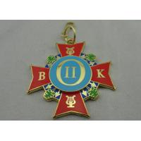 Best Brass / Copper / Iron Souvenir Badges with synthetic Enamel, Die Cast, Die Struck, Stamped wholesale