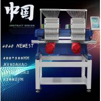 China Guangzhou 2/Double Heads 1200SPM Digital Multi function Embroidery Machine Computerized Industrial Sewing Machine for Ga on sale