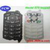 Buy cheap nextel keypad i570 from wholesalers
