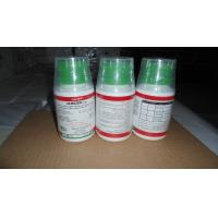 Best CAS 79983-71-4 Agro Pesticides In Agriculture / Hexaconazole 5% SC Fungicides wholesale