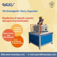 Cheap WDY Wet Magnetic Separator / Magnetic Drum Separators Food Industries / Ceramic for sale