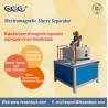 Buy cheap WDY Wet Magnetic Separator / Magnetic Drum Separators Food Industries / Ceramic from wholesalers
