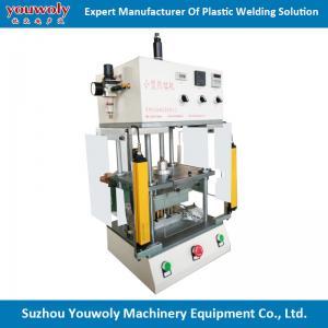 China sonic welding machine hook loop tapes heets plastic strap hook loop hot plate machine on sale