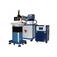 200W YAG Laser Welding Machine Repair, Mould Repair Laser Welding Machine With Cooling system