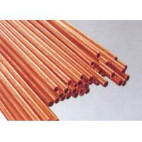 China JIS H3300-2006 standard red seamless copper tube 1m 2m 3m 6m as required on sale