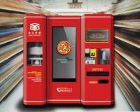 Best 2014 new products pizza vending machine wholesale