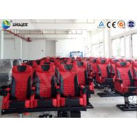 Best Whole Design 4D Movie Theater Motion Special Chair 3DOF System Spray Air wholesale