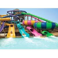 Best Theme Park Family Water Slide , Fiberglass Swimming Pools Water Slides For All Ages wholesale
