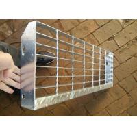 Best T1 T2 T3 T4 T5 T6 Galvanized Steel Stair Treads  Free Sample wholesale