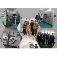 Best Cork paper laser perforating machine punching speed of up to 600m / min wholesale