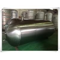 Best Different Capacity Compressed Air Storage Tank U Stamped Pressure Vessel wholesale