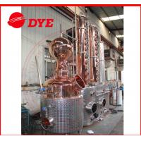 Best New 600L copper column vodka alcohol distillery have water storage tank wholesale