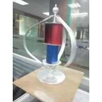 Best Small Wind Turbine Model No Mechanic Friction For Marketing Promote / Exhibition Show wholesale