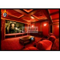 Best Home Theater 5D Cinema Equipment 19 Inches LCD with 5.1 Channel Audio System wholesale
