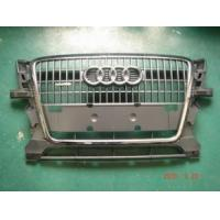 Best CAR GRILLS wholesale