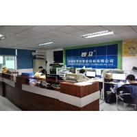 Shenzhen Rona Intelligent Technology Co., Ltd