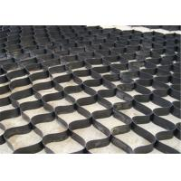 Best 75mm Height Hdpe Geocell With Black Color  For Soil Stabilization wholesale