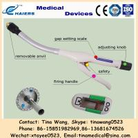 surgical medical devices
