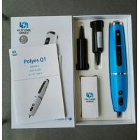 Cheap Magic 3D Printed Pen With Inside Battery And High Tech 3D Plastic Pen for sale