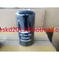 sell Newholland spare parts Fitler 84228488