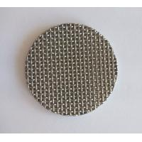 Best 5 multilayer 20 micron 316L Sintered Wire Mesh for Purification and Filtration wholesale