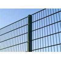 Best Electric Galvanized Flat Mesh Fence Panels Multi Specification Without Curve wholesale
