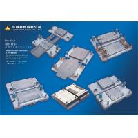 Best PCB Blanking Die Precision / Flexible for Automotive wholesale