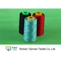Best High Strength 5000M 40/2 100% Dyed Sewing Spun Polyester Thread wholesale