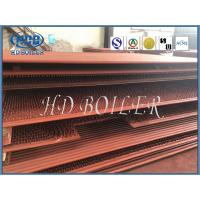 Best CO2 Welding Seamless Tube Boiler Water Walls High Pressure Part EN Passed wholesale