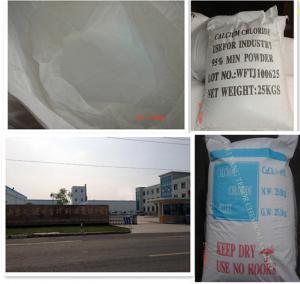 Best calcium chloride white powder 94% wholesale