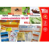 Best Lambda - Cyhalothrin 10% WP Pest Control Insecticides For Colorado Beetles wholesale