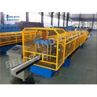 10 - 15 M/Min Gutter Roll Forming Machine K Style O Gee Profile Producing Use