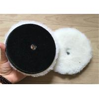 Best 150 Mm Steel Pure Wool Polishing Pad Reusable Extremely Long Life For Car Buffing wholesale