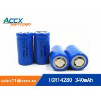 Buy cheap 14280 li-ion small battery 3.7V 340mAh rechargebale 1-3C discharge lir14280 from wholesalers