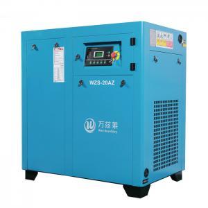 Best Industrial Screw Drive Air Compressor , Portable Screw Air Compressor wholesale