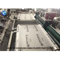 Buy cheap 25 X 12 Cm Protective Packaging Air Cushion Film Material Pillow Pack Machine from wholesalers