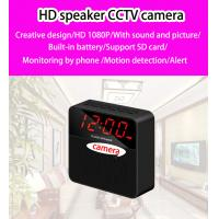 Best Battery powered CCTV wireless wifi camera ip security cameras Low power home surveillance systems wholesale