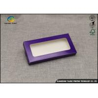 Best Glossy / Matt Lamination Teeth Whitening Pen Cosmetic Box Packaging 300gsm Art Paper wholesale