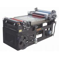 Buy cheap FS-600 Flatbed Offset Printing Machine from wholesalers