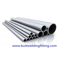 Best Thickness STD 8'' Nickel 625 Seamless Steel Pipe For Petroleum  ASTM B161 wholesale