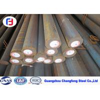 Best GCr15 /SAE52100/EN31 alloy steel round bar for bearing wholesale