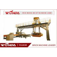 Best Clay Brick Setting Machine Fully Automatic ISO BIS Certificated For Tunnel Kiln wholesale