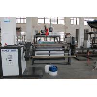 Buy cheap Vinot 3800kg - 6000kg Polyethylene Air Bubble Film Machine OEM Welcome - High Output & Easier Operation DY-1200 from wholesalers