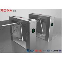 Best Access Control System Crowd Pedestrian Gate Rotary Tripod Barrier Turnstile wholesale